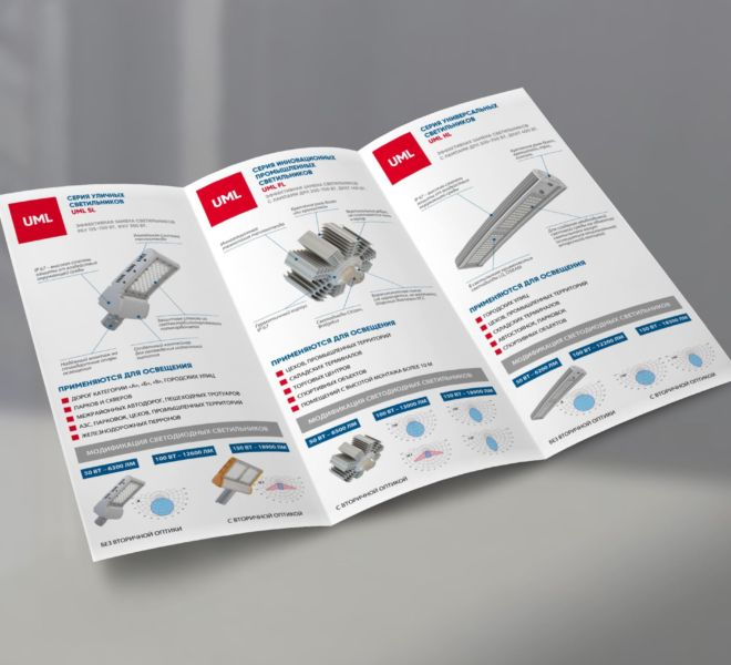 Trifold Brochure Mock-Up - by PuneDesign